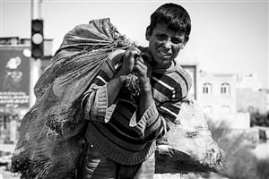 همایش کاهش فقر، آموزش کودکان و سازمان های غیردولتی-تجارب آموختهبرگزار میشود