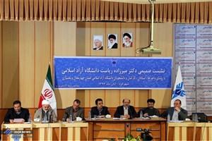 دیدار رئیس دانشگاه آزاد اسلامی با دانشگاهیان استان چهارمحال و بختیاری / بیان مطالبات و پاسخ به آنها