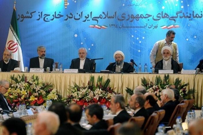 همایش روسای نمایندگیهای جمهوری اسلامی