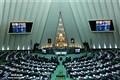 آغاز جلسه علنی امروز مجلس/ تقدیم لایحه بودجه سال ۹۶ توسط رئیس جمهور
