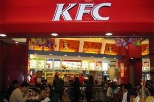 دلایل پلمپ شعبه KFC در غرب تهران