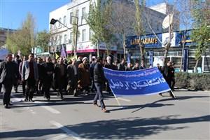 بیانیه کانون حقوقدانان جوان واحداردبیل به مناسبت سالروز 13 آبان