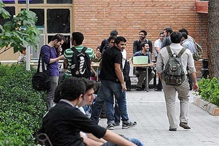 مهندسی عمران و دانشگاه تهران دارای بیشترین متقاضی جذب هستند