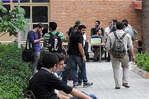 دانشجوی تراز انقلاب اسلامی