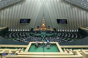 Iranian MPs  Acknowledge IAU's Role in Higher Education