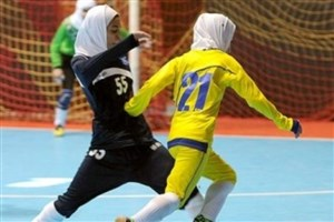 IAU's Victories in Women's Premier Futsal League