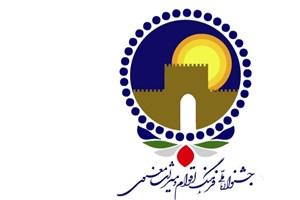 جشنواره ملی فرهنگ اقوام و میراث معنوی به میزبانی واحد کرمان