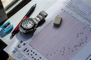 امروز ، آخرین مهلت ثبت نام بدون آزمون کاردانی به کارشناسی موسسات غیرانتفاعی