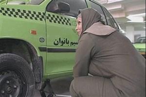 رانندگی خانمها بد است یا افتضاح؟!/ چرا مردها به رانندگی زنها طعنه می زنند؟