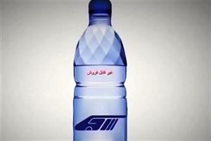 ویدیو / ماجرای  آب معدنی مسافرین قطار در کنفرانس های خبری سازمان لیگ