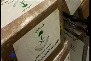 ویدیو / پیگیری ماجرای اعدام 3 ایرانی در عربستان