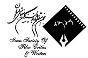 پیام انجمن منتقدان به انتخاب خسرو دهقان درمیان داوران جشنواره فیلم فجر