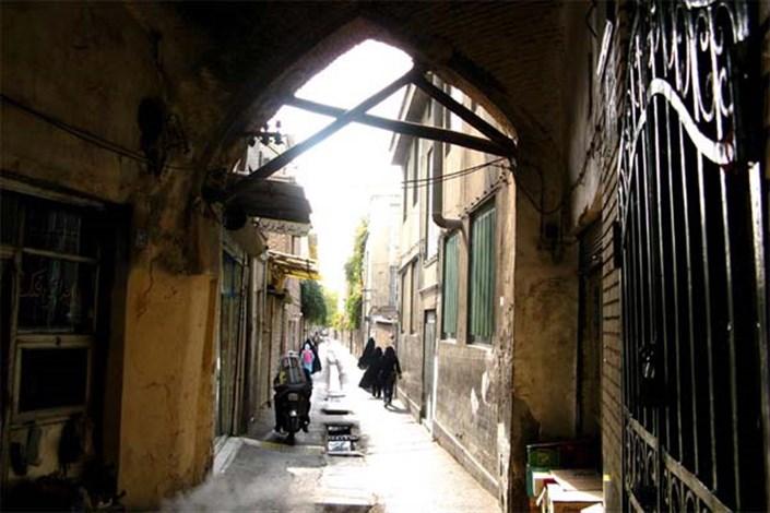 میدان  وحدت اسلامی