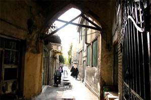 پیرایش و احیای بافت تاریخی میدان وحدت اسلامی آغاز شد