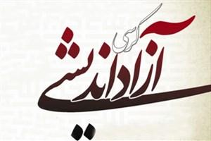 پنلهای مناظره و آزاداندیشی امر به معروف در نمایشگاه بینالمللی قرآن برگزار میشود