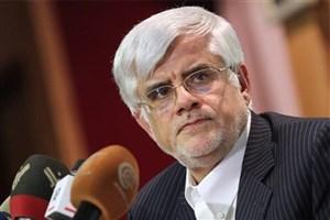 عارف:ورود بسیج به جناحبندهای سیاسی لطمه به این نهاد می زند/هیچ گروهی حق ندارد مانع برگزاری همایشهای قانونی شود