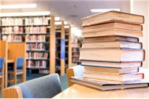 برنامههای بزرگداشت روز کتاب، کتابخوانی و کتابدار تشریح شد