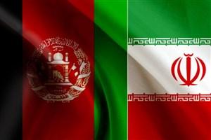 حمایت از کسب و کارهای نوپا جهت حضور در نمایشگاه فناوری اطلاعات و ارتباطات افغانستان