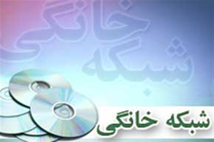 شورای پروانه نمایش خانگی