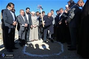 کلنگ زنی طرح شفا در پردیس دانشگاه آزاد اسلامی یاسوج