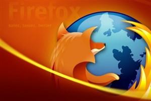 کری خوانی موزیلا برای گوگل
