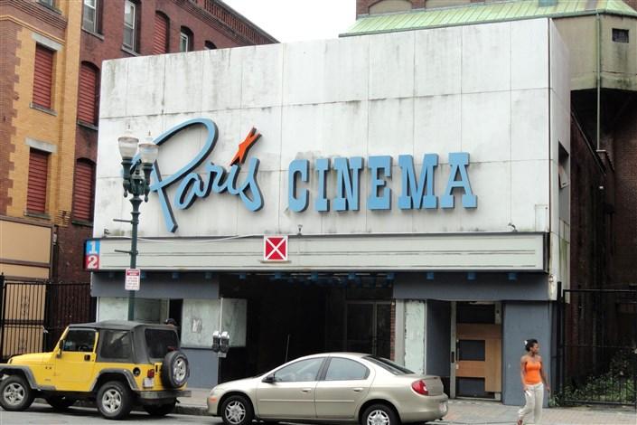 سینما پاریس