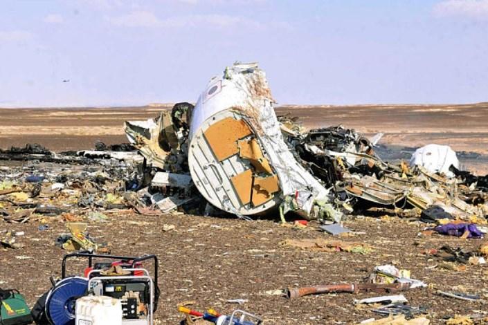 لاشه هواپیمای روسی
