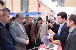 حضور موفق واحد مراغه درسومین نمایشگاه فناوری های نو تبریز