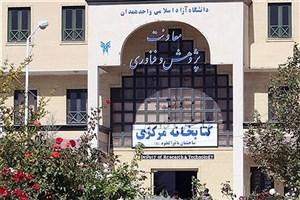 حمایت از پایاننامههای دانشجویی رسالت نخست مراکز تحقیقاتی است/ انعقاد قرارداد همکاری با فرماندهی ناجای استان همدان
