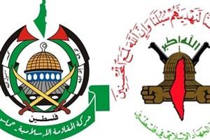 حماس و جهاد اسلامی از عدم شرکت خود در نشست رامالله خبر دادند