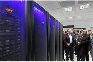 Mashhad IAU Opens Data Center