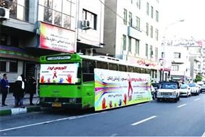 من هم آزمایش اچ آی وی میدهم/استقرار اتوبوس ایدز در اماکن عمومی و پرترددتهران