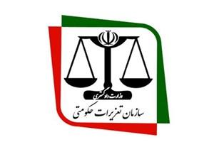 هشدار سازمان تعزیرات حکومتی به سودجویان سفر زیارتی اربعین