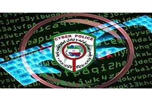 انتشار اطلاعات شخصی افراد در شبکه مجازی دو سال زندان دارد