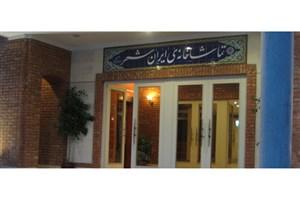 اثری از اینگمار برگمان روی صحنه تماشاخانه ایرانشهر می رود