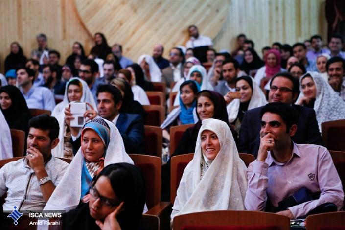 مراسم ازدواج دانشجویی در دانشگاه آزاد اسلامی