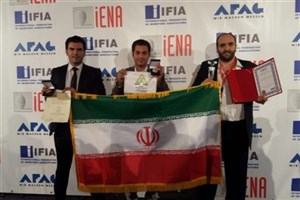 North Tehran IAU Shines in Nuremberg iENA International Trade Fair
