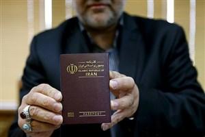 ایرانیان بدون گذرنامه در ترکیه صبر کنند
