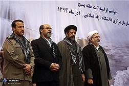 مراسم گرامیداشت هفته بسیج دانشگاه آزاد اسلامی