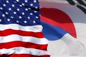 جلسه ویژه کره جنوبی با آمریکا پیرامون تحریمهای ضد ایرانی آمریکا