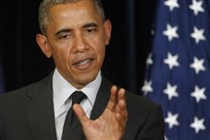 مخالفت اوباما با قانون شفافیت در تأمین مالی تروریسم ایران