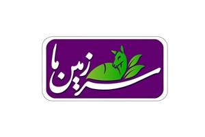 محسن تنابنده مهمان برنامه سرزمین ما شد