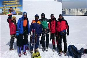 Isfahan IAU Student Conquers Kilimanjaro