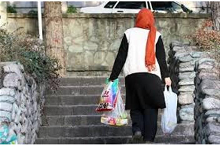 زنان سرپرست خانوار