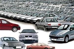شرایط دریافت وام خودرو از بانک ملی اعلام شد