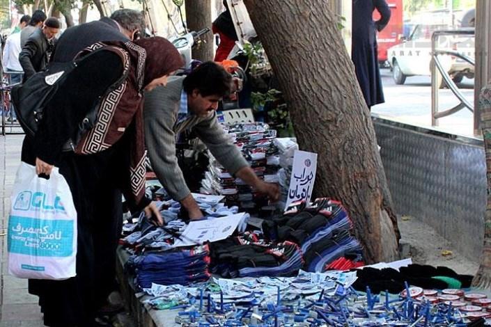 دستفروشی در بازار