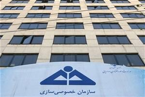هشدار سازمان خصوصیسازی درباره شایعه پرداخت سود سهام عدالت