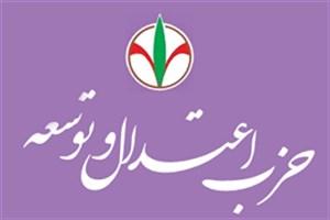 حزب اعتدال و توسعه:شهادت شیخ نمرنشانهای از فقدان مشروعیت دینی،و  خوف خاندان سعودی از آزادی بیان  است