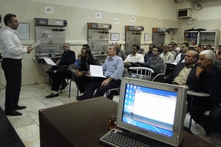 کارگاه آموزشی آشنایی با سیستم های هیدرولیک و پنوماتیک