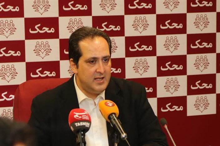 آراسب احمدیان